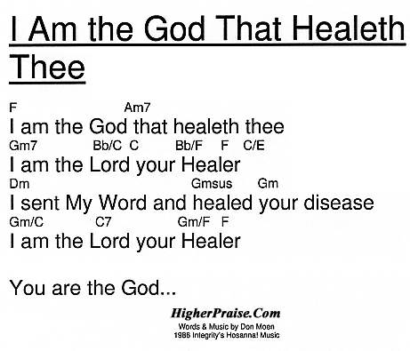 I Am The God That Healeth Thee Chords By Integritys Hosanna